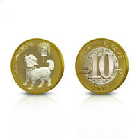 Commemorative Coin Collection China 10 Yuan 2018 Year of Dog Zodiac Chinese