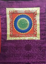 Mantra Mandala Thangka, hand-painted Buddhist painting with wall hanger