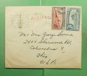 DR WHO 1951 GIBRALTAR AIRMAIL TO USA PAQUEBOT SHIP  g16011