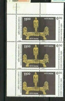 INDIA 1994  BRODA MUSEUM  MNH STRIP OF 3
