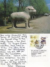 1993 MYTHICAL CREATURE XIEZHI CHINA COLOUR POSTCARD