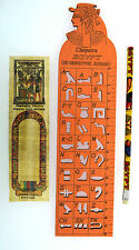 Write Your Name in hieroglyphic Wooden , 1 Ruler + 1 Papyrus Bookmark + 1 Pencil