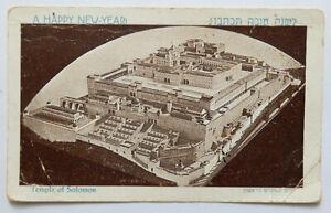 TEMPLE OF SOLOMON HAPPY NEW YEAR SHANA TOVA PC POSTCARD SCHICK PALESTINE 1930'S