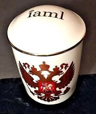 Imperial Porcelain Lidded Covered Coffee Tea Mug White Gold Rim IAML Logo RARE