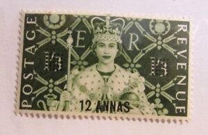 OMAN Sc# 54 * MH, QEII, 12 Annas postage stamp,