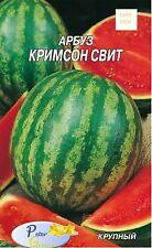 Graines de melon d'eau Crimson Doux - Pastèque CRIMSON SWEET - 10  graines