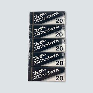 5x Feather Artist Club Professional Blade ~ PB-20 ~ 100 total ~ NEW ~
