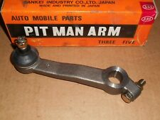 Pitman Arm For Mazda Familia Presto