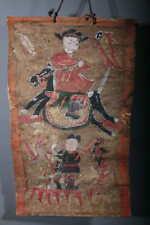 art asie Parchemin de chaman Dao 238