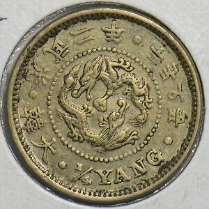 Korea 1898 1/4 Yang 298192 combine shipping