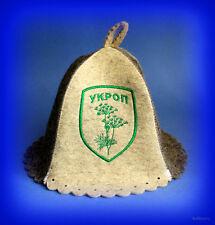 Felt Hat Sauna Ukrainian Patriot Ukrop fennel Wool 4th of July Sale