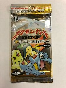 Japanese Pokemon Neo Genesis Booster Pack (Factory Sealed Wizards of the Coast)