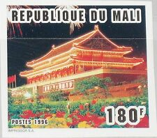 MALI 1996 1657 U 802 IMPERF Sites in Beijing Hall of Surpreme Harmony Temple MNH