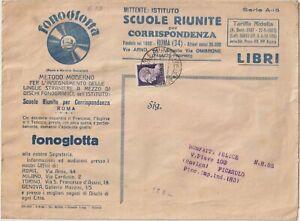 71/2IMPERIALE ISOLATO SU BUSTA TARIFFA RIDOTTA DA SCUOLE RIUNITE ROMA X FICAROLA