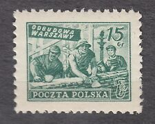 POLAND 1950 MNH SC#SC#497 The reconstruction of Warsaw