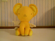 Card Captor Sakura Talking Keroberos The Guardian Beast plush stuffed D2