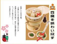 RARE RETIRED Re-ment I Love Kyoto #2 Tofu Set Pot w/Box B19