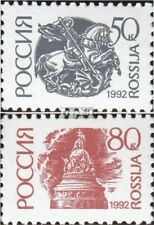 Russia 261w-262w mint never hinged mnh 1992 clear brands:Structures+Monuments