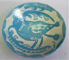 Fine Antique PERSIAN ISLAMIC Art Pottery Bowl with Blue Bird   Middle East