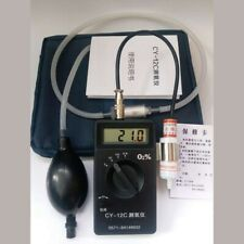Oxygen Concentration Tester Meter Detector Analyzer CY-12C Purity 3 1/2 LCD USA
