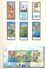 ISRAEL 1998 Tabs + M/S Complete  Year Set VF MNH + Gift + FREE SHIPPING !!!!