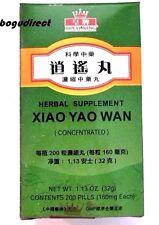 6 x 200 Pills, Royal king Xiao Yao Wan, (relief stress depression) 逍遙丸