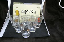 New Vintage Set of 6 JINRO Soju Shot Glass Korea in Box 2-1 other Jinro Listed