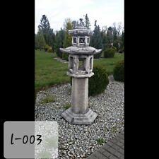110cm tall!!Stone/Concrete Pagoda Garden Ornament Chinese/Japanese Lantern/Lamp