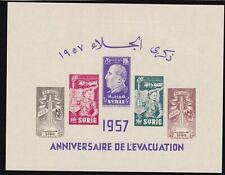 Syria 1957 Evacuation sheet MNH