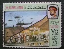 N°161 - timbre OMAN NATIONNAL DAY 1976 OBLITERE SANS CHARNIERE