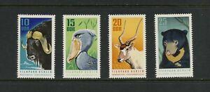 F312 Germany/DDR 1970 fauna animals birds Berlin Zoo 4v. MNH