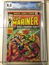 MARVEL SPOTLIGHT #27 CGC 8.5 $.30 CENT VARIANT Sub-Mariner HTF RARE 1976