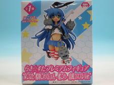 [FROM JAPAN]Lucky Star Premium Figure Konata Izumi Kantai Collection: Kan Co...