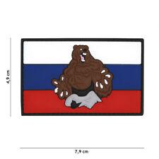 AIRSOFT morale Patch 3D PVC Russian Scorpion black  7x8,50 cm 9061