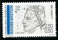 Timbre France  N°2682