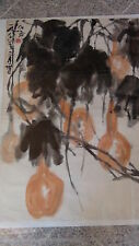 VINTAGE CHINESE AFTER QI BAISHI WATERCOLOR  PAINTING A FRUITS,SIGNED