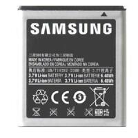 New OEM Samsung Infuse i997 EB555157VA Original 1750mAh SGH-I997 Battery