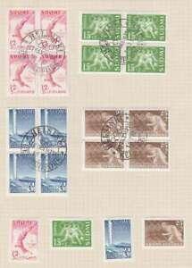 A9460: (5) Finland #B110-113 Mint, Used Blocks