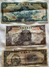 Vintage Collector YUAN China Paper Bill Note Currency Old Vintage Money