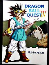 Dragon Ball Quest lV 4 Z Doujinshi Comic Book Japan Anime Art Book artbook