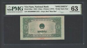 Viet Nam 2 Hao 1958 P69as Specimen Uncirculated Graded 63