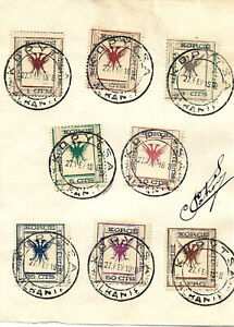ALBANIA 1917 Original Stamps of Korça on paper