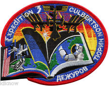 International Space Station - Expedition 3 - Embroidered Patch 13cm x 10cm