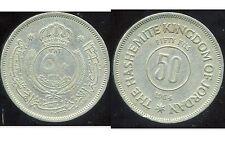 JORDANIE  50 fils ( 1/2 dirham )  1964
