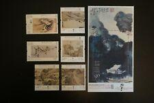 2020 China Hong Kong Museums Chih Lo Lou Collection Stamp + Sheetlet MNH