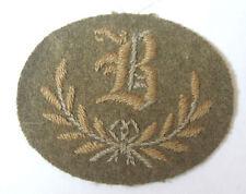 vintage  group B tradesman guards   trade cloth patch