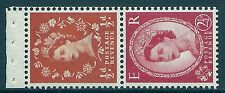 Sb13d Wilding booklet pane with variety - Rose Flaw Unmounted Mnt/Mnh