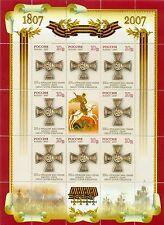 Russie - Russia 2007 - Y. & T.  n. 6991 a - Ordre militaire de Saint George