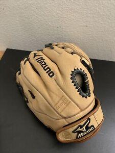 "Mizuno baseball glove GMVP1179 11.75"" Left H"