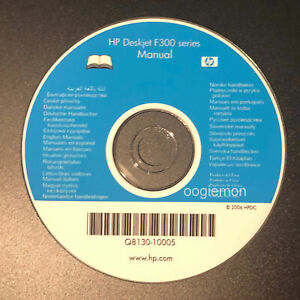 Manual ONLY!  HP Deskjet F300 Series
